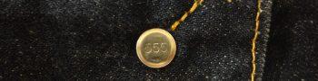 Levi's(リーバイス)フロントボタン裏の数字刻印の意味